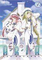 Aria The Natural Navigation.1 (w/ 8P Booklet) (Japan Version)