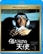 Kizu Darake no Tenshi (Blu-ray) (Vol.3) (Japan Version)