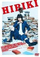 Hibiki (DVD) (Normal Edition) (Japan Version)