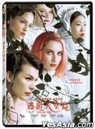 Paradise Hills (2019) (DVD) (Taiwan Version)