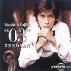 03 (Normail Edition)(Japan Version)