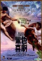 Black Comedy (2014) (DVD) (Hong Kong Version)