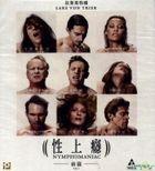 Nymphomaniac Vol. I (2013) (VCD) (Hong Kong Version)
