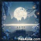 Forestella - Mystique LIVE (DVD) (Korea Version)
