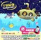 Yu Zhou Zui Qiang Facebook (You Xi Package)