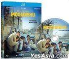 Escape From Mogadishu (2021) (Blu-ray) (Hong Kong Version)
