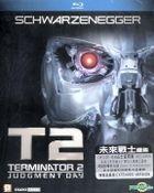 Terminator 2: Judgment Day (Blu-ray) (Extended Version) (Hong Kong Version)