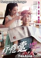 A choo (2020) (Blu-ray) (Hong Kong Version)
