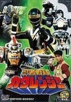 Ninja Sentai Kakuranger (DVD) (Vol.5) (Japan Version)