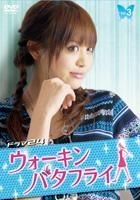Walkin' Butterfly (DVD) (Vol.3) (Japan Version)