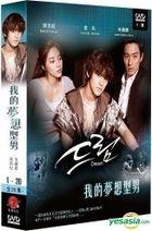 Dream (2009) (DVD) (Ep.1-20) (End) (Multi-audio) (SBS TV Drama) (Taiwan Version)