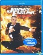 Johnny English Reborn (2011) (Blu-ray) (Hong Kong Version)
