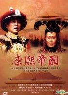 Kangxi Kingdom (DVD) (End) (Deluxe Edition) (Taiwan Version)