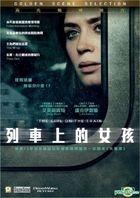 The Girl on the Train (2016) (DVD) (Hong Kong Version)
