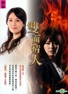 You're Great, Really! (DVD) (Ep.1-108) (End) (Multi-audio) (MBC TV Drama) (Taiwan Version)