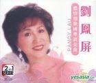 Pancy Lau (2CD)