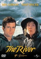 The River (DVD) (First Press Limited Edition) (Japan Version)