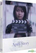 April Story (Blu-ray) (Scanavo Normal Edition) (English Subtitled) (Korea Version)