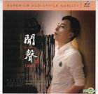 Hear Voice IV (Vinyl LP) (China Version)