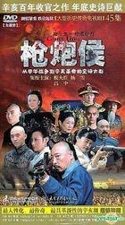 Guns Hou (H-DVD) (End) (China Version)