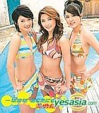 Issai Gassai Anata ni Ageru (Japan Version)