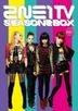 2NE1 TV SEASON 2 BOX (Japan Version)