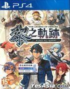 The Legend of Heroes: Kuro no Kiseki (Asian Chinese Version)