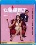 Hotel Soul Good (2018) (Blu-ray) (Hong Kong Version)