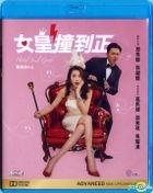 女皇撞到正 (2018) (Blu-ray) (香港版)