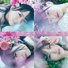 Hitorigoto de Kataru Kurai Nara [Type A] (SINGLE+DVD) (First Press Limited Edition) (Japan Version)