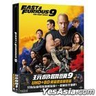 Fast & Furious 9 (2021) (4K Ultra HD + Blu-ray) (Steelbook) (Taiwan Version)