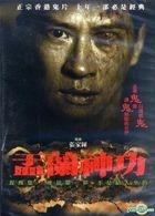 Hungry Ghost Ritual (2014) (DVD) (Taiwan Version)