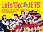 Let's Go, Jets  (Blu-ray) (Deluxe Edition) (Japan Version)