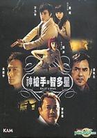 Bullet & Brain (DVD) (Hong Kong Version)