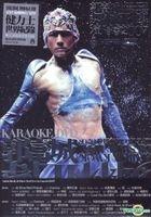 Aaron Kwok De Show Reel Live In Concert 2007 (2 Karaoke DVD) & 2008 (2 Live DVD) (With Album Poster A)