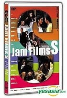 Jam Films S (日本版)