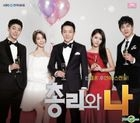 The Prime Minister and I OST (KBS TV Drama)