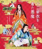 Junihitoe wo Kita Akuma (Blu-ray)(Japan Version)