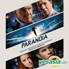 Paranoia Original Motion Picture Soundtrack (OST) (EU Version)