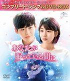 While You Were Sleeping (DVD) (Box 1) (Japan Version)