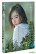 Glass Garden (DVD) (Korea Version)