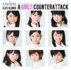 Taikipansei / Otome no Gyakushu [Type B](SINGLE+DVD) (First Press Limited Edition)(Japan Version)