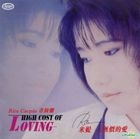 High Cost Of Loving (Reissue Version)