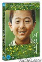 Beyond That Mountain (DVD) (Korea Version)