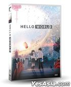 Hello World (2019) (DVD) (台灣版)