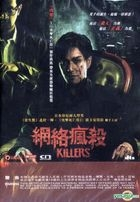 Killers (2014/インドネシア, 日) (DVD) (香港版)