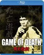 Game of Death (Blu-ray) (Japan Version)