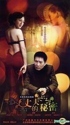 The Husband Secret (H-DVD) (End) (China Version)