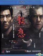 Punished (2011) (Blu-ray) (Hong Kong Version)