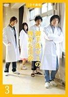 MITARAI ZEMI NO RIKEI NA NICHIJOU 3 (Japan Version)